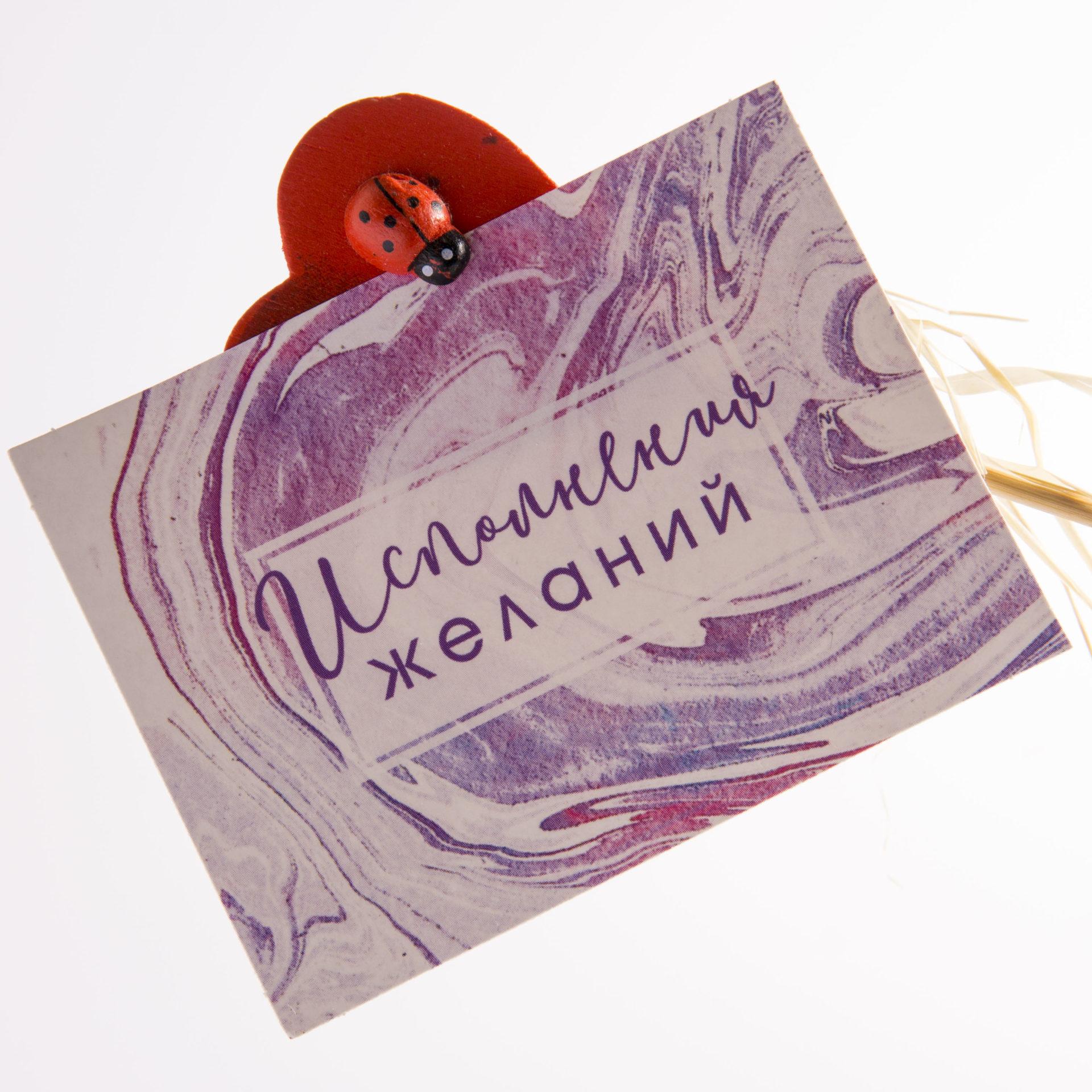 Исполнение открытки